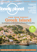 Subscribe to some legendary travel magazines